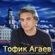 Тофик Агаев - Barışacaqsan