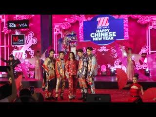 บันทึกการแสดงสด TRINITY The Mall Happy Chinese New Year The Mall Bangkapi [Part 1]