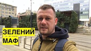 Як у Польщі перетворили МАФи на вертикальні клумби. Приклад для Києва