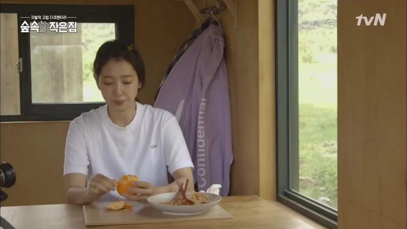 8 эп Шинни и собака Little House in the Forest 박신혜와 폭풍 밀당하는 봉이♡ 180525 EP.8