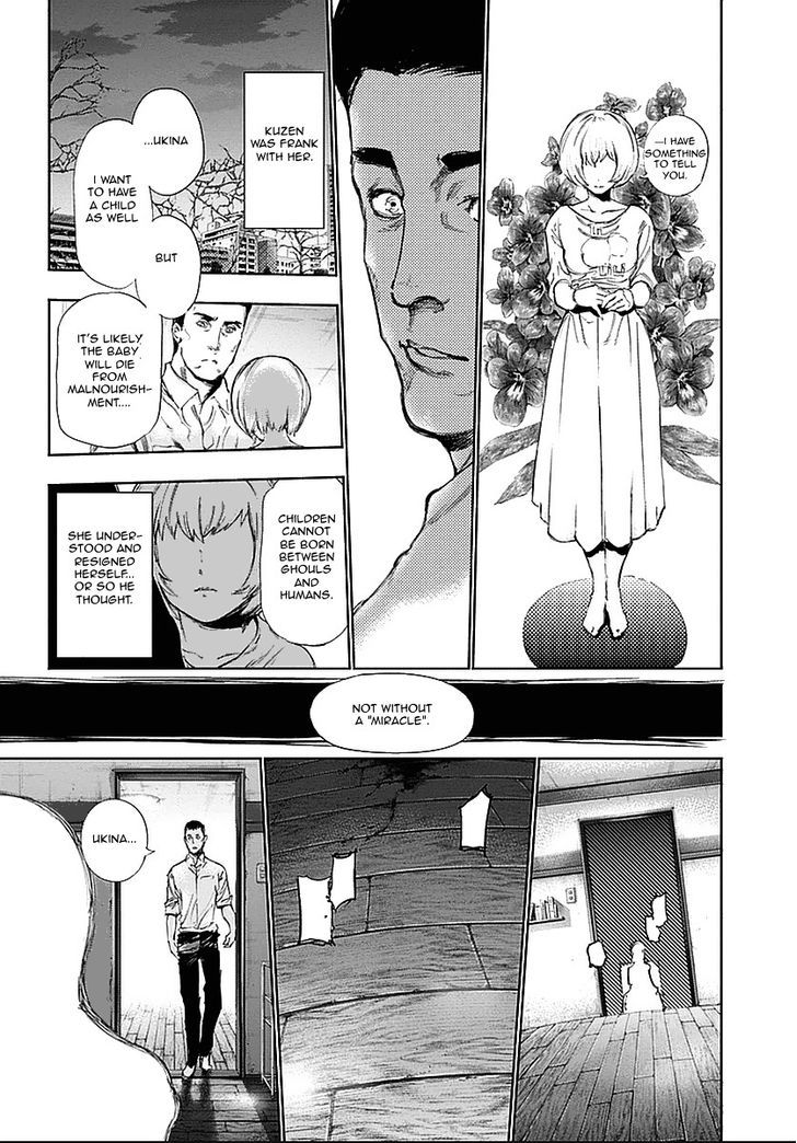 Tokyo Ghoul, Vol.12 Chapter 119 Antique, image #10