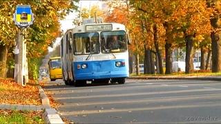 Черкасский троллейбус- ЗиУ-6205