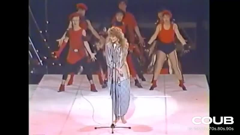 Sandra In the Heat of the Night 1985