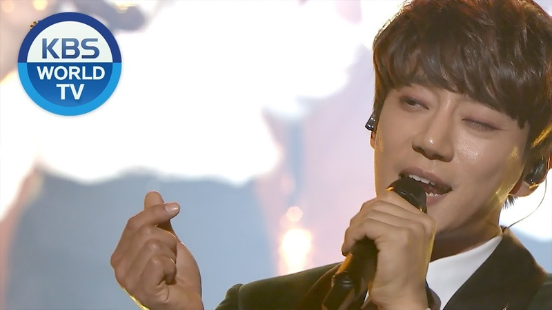 Hwang ChiYeol - The Only Star | 황치열 - 별 그대 [2018 KBS Song Festival 2018.12.28]