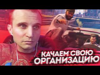 НОВЫЙ СЕРВЕР / Grand RP / Денчик стримит GTA 5 RP