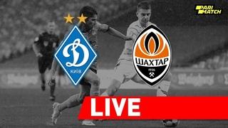 🔴 LIVE! Динамо – Шахтер. Трансляция перед суперматчем в Киеве ()