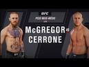 UFC GAME McGregor x Cerrone Holm x Pennigton Gadelha x Grasso