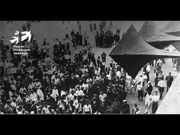 В С Правдюк в конференции Что мы знаем и помним о 22 июня 1941 года