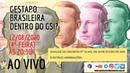 GESTAPO BRASILEIRA DENTRO DO GSI? [ANÁLISE DO DECRETO 10.445]
