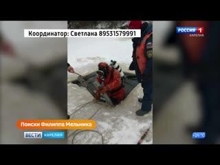 В поселке Хелюля Сортавальского района сегодня продолжат поиски 6-летнего Филиппа Мельника