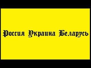Важная статья Владимира Путина об историческом единстве русских и украинцев! Канал Кандидат