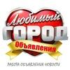 Вологда | Работа Объявления Новости Подслушано