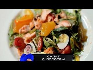 Рецепт на миллион - Битва кулинаров. Выпуск 15 (шоу от )