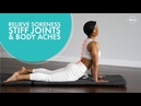 HOW TO RELIEVE SORE MUSCLES, BACK PAIN, AND BODY ACHES WITH GENTLE MOVEMENTS ( FOLLOW ALONG )