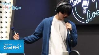 샘김 (Sam Kim) 'It's You' 라이브 LIVE /181123[악동뮤지션 수현의 볼륨을 높여요]