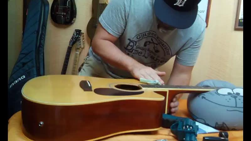 гитара Jack Danny отстройка после ремонта