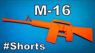 Origami Gun M16 | How to Make a Paper M16 Gun DIY | Easy Origami ART #Shorts