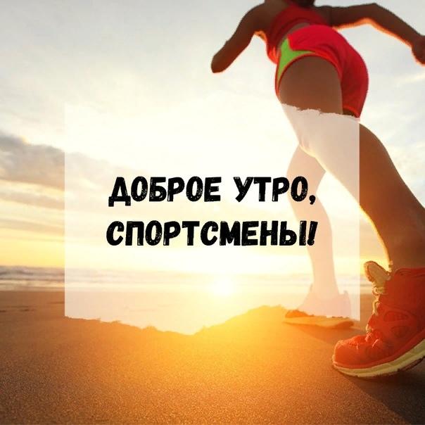 Фитнес самая выгодная инвестиция фото
