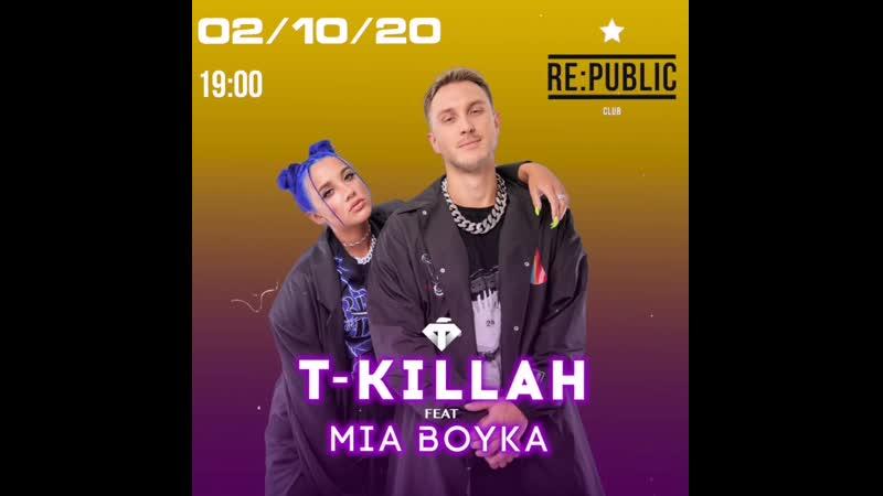 T Killah 2 октября RePublic Минск