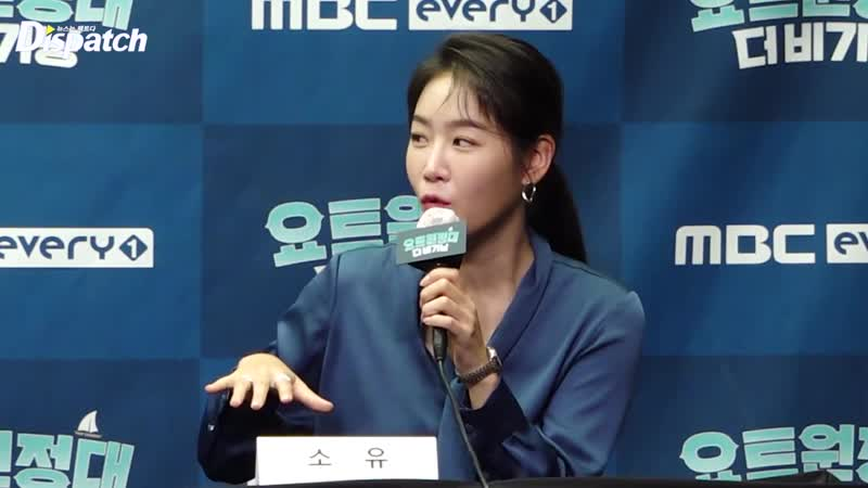 EVENT 201026 SOYOU @ 'Yacht Expedition The Beginning' Press Conference