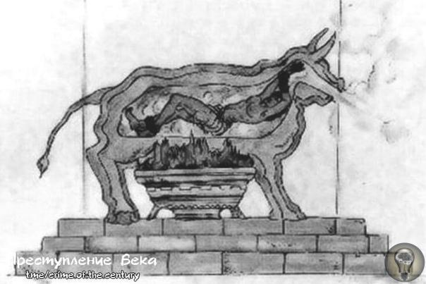 Устройство, известное как сицилийский бык, было создано в Древней Греции и представляло собой медного или латунного быка, полого внутри