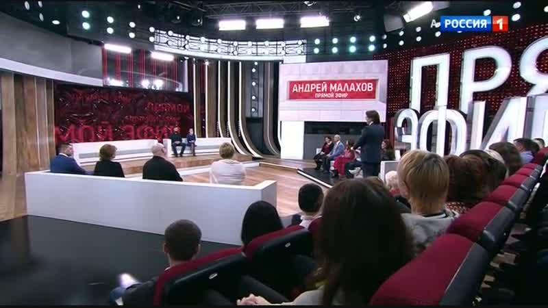 Андрей Малахов. Прямой эфир 27.11.2018 рак лейкоз