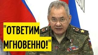Срочное заявление Шойгу о группировке НАТО у границ России!