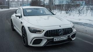 Mercedes-Benz AMG GT63 - Я не забуду твою улыбку... Честный тест-драйв самого мощного Мерса!