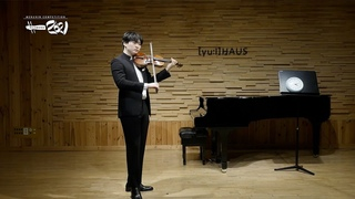 Senior First Rounds - Menuhin Competition Richmond 2021 - Day 2