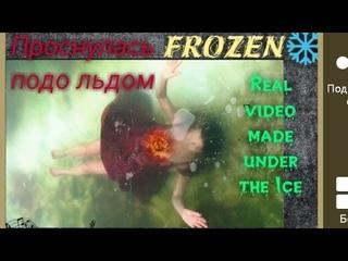 Don't stop your Snow Leila Sunshine beautiful peaceful romantic meditation music video  Elf songs