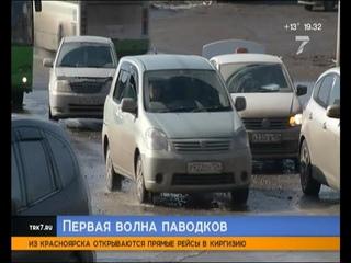 Красноярск попал под первый удар паводков