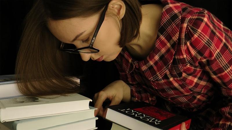 Асмр библиотекарь тихий голос таппинг asmr librarian girl