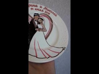 Свадебная тарелка с ручной росписью