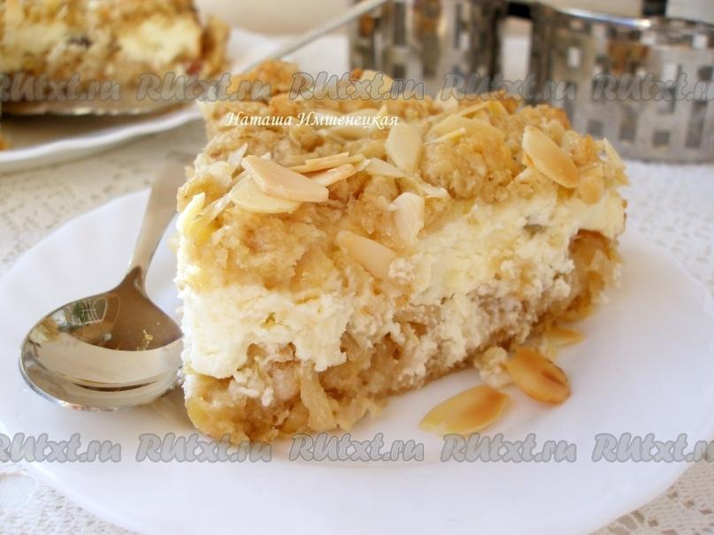 Овсяный пирог с творожной начинкой от Натальи Имшенецкой