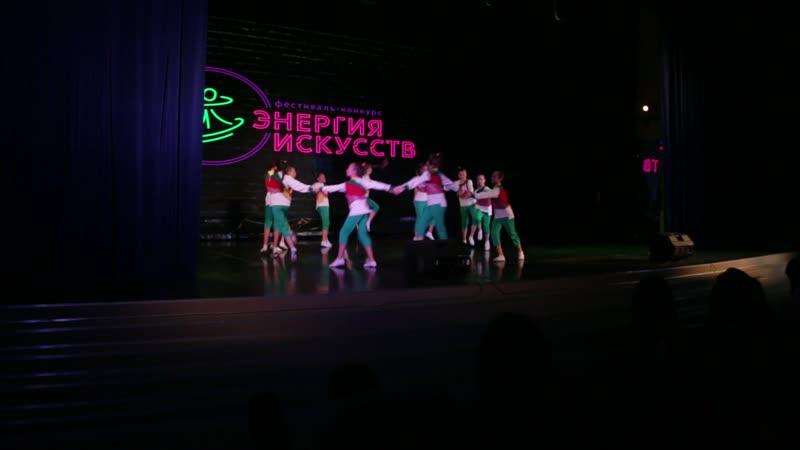 Коллектив Солнышко Хорошее настроение Всероссийский фестиваль конкурс Энергия искусств 2018