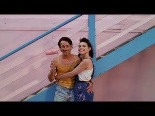 37° 2 le matin (Betty Blue) 1986 Director's Cut ENG SUB