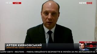 Языковой омбудсмен Тарас Кремень проверяет школу в Херсоне из-за нарушения языкового закона