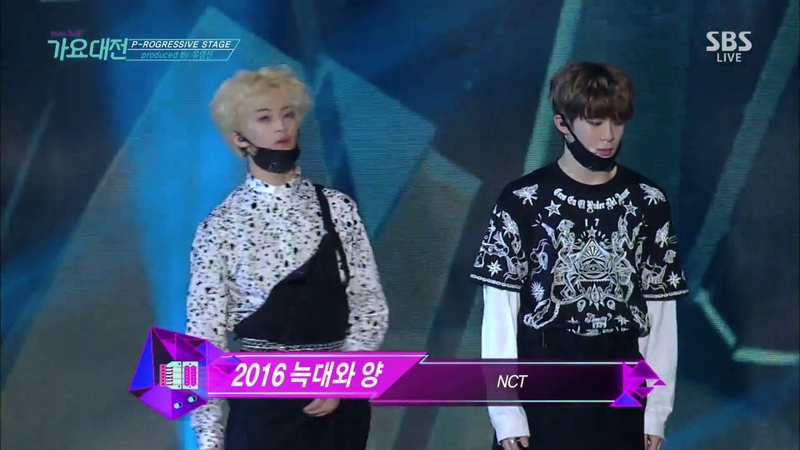 161226 NCT Black on Black 2016 늑대와 양 @ SBS Gayo Daejun
