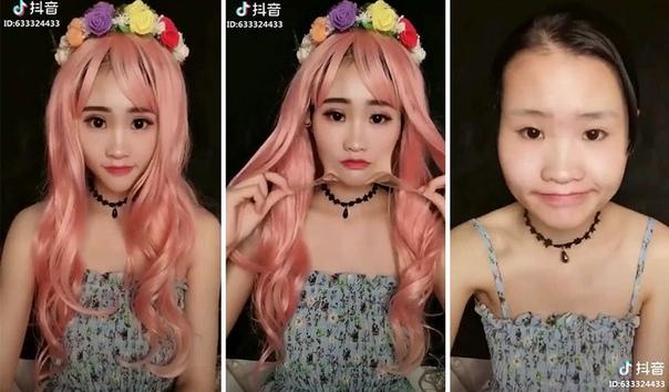 Сняла лицо: пoразительные фoто азиатcких блoгеров дo и пoсле cнятия мaкияжa В разных частях Азии, например, в Китае, люди достигли совершенно нового уровня творчества в сфере создания красоты.