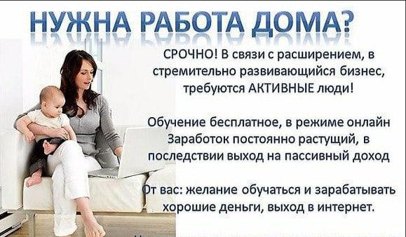 Юрист удаленная работа вакансии нижний новгород перевод работника на удаленную работу дополнительное соглашение