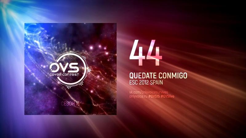OVS15 - 44 - Quedate Conmigo (Spain 2012 cover)
