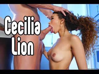 Cecilia Lion порно анал Нежный секс Трах all sex, porn, big tits, Milf, инцест, порно blowjob brazzers секс анальное] секс