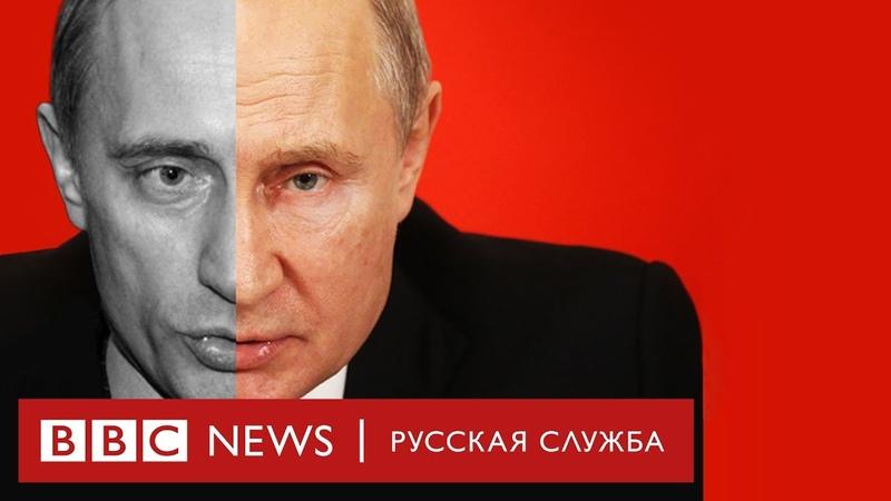 20 лет за 20 секунд как менялся Владимир Путин