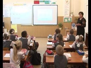 Проект «Моя школа - весь мир». Фрагмент учебного занятия по русскому языку