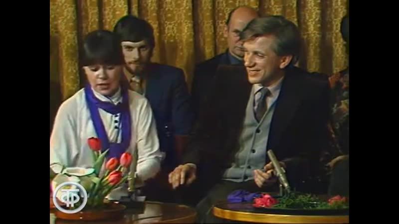 Театральные встречи. Т.Шмыга В.Лановой Н.Дробышева Е.Стеблов А.Роговцева 1982