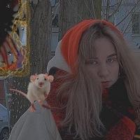 Маша Хлебникова