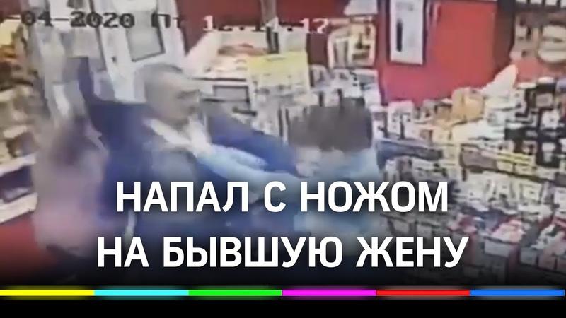 Мужчина ворвался в магазин и 13 раз ударил ножом бывшую жену которую ранее изнасиловал