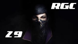 Dishonored 2 – прохождение без комментариев №29