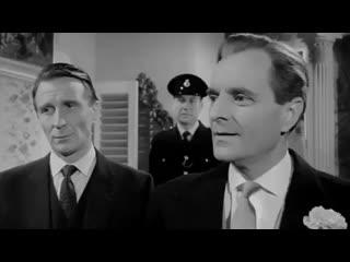 The £20,000 Kiss (1963)