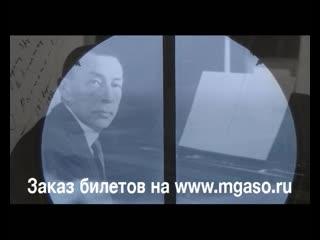 Концерт № 3 для фортепиано с оркестром Сергея Рахманинова